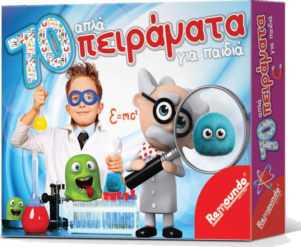 70 Απλά πειράματα για παιδιά Remoundo 083