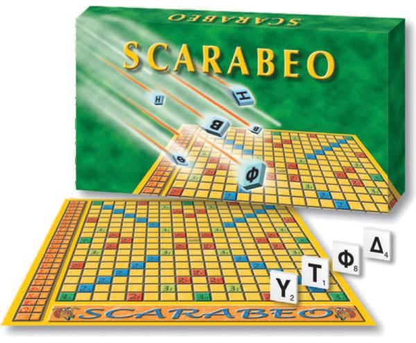 Scarabeo  REMOUNDO 001