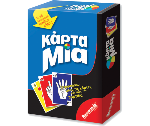 Κάρτα Μία Remoundo 055