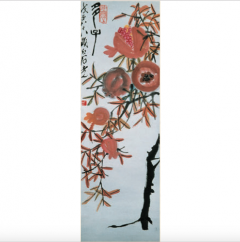 Chinese Art Pomegranates Ricordi RICO5802N31001