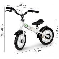 Ποδήλατο Ισορροπίας  Ecotoys 2004 WHITE