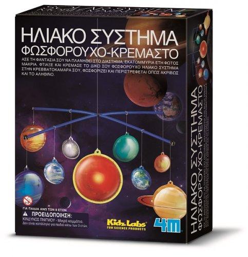 Κατασκευή Ηλιακό Σύστημα Φωσφορούχο 4m 3225