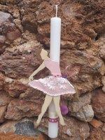 Οικολογική Λευκή Λαμπάδα Ξύλινη Ροζ Μπαλαρίνα 124