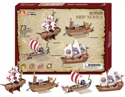 3D Puzzle Historic Ships Legler Κωδ. 8914