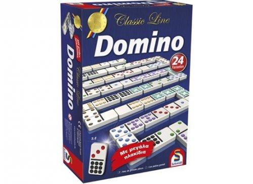 Domino - Κωδ.E905