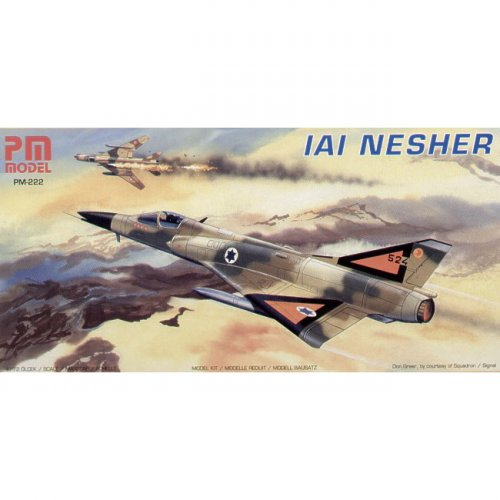 PM MODEL IAI NESHER κωδ. PM222